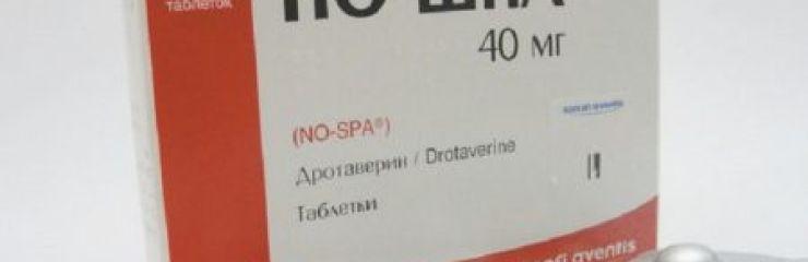 Но-шпа при головной боли