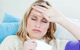Что делать если болит голова при гриппе?