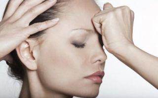 Причины возникновения и лечение кластерных головных болей