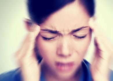 Мигрень и ее основные признаки