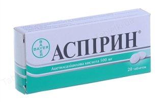 Аспирин — от чего помогает, для чего нужен, показания и аналоги