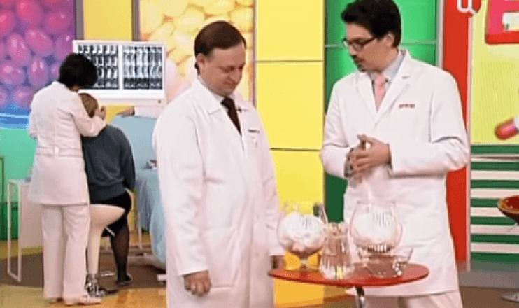 Лечение гидроцефалии головного мозга (водянки) у взрослых