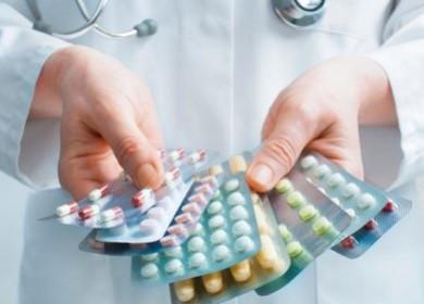 Какие таблетки и другие препараты принимать от головокружения?