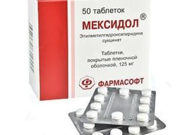 Препараты для снижения внутричерепного давления — недорогие и эффективные