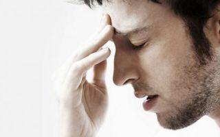 Почему болит голова и глаза как будто давит?