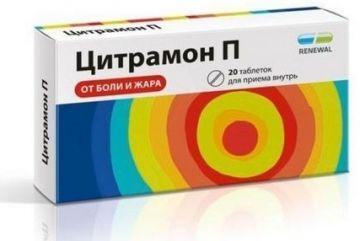 Применение цитрамона от головной боли