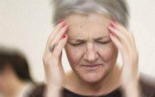 Почему начинает кружиться голова при нормальном давлении?