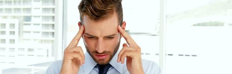 Бывают ли у Вас приступы мигрени?