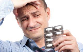 Как избавиться от головной боли?