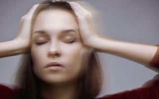 Почему головная боль сопровождается головокружением?