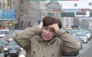 Что делать если продуло голову и она болит?