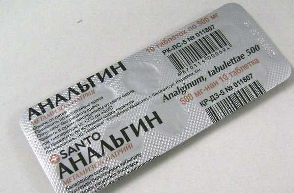 Анальгин при головной боли