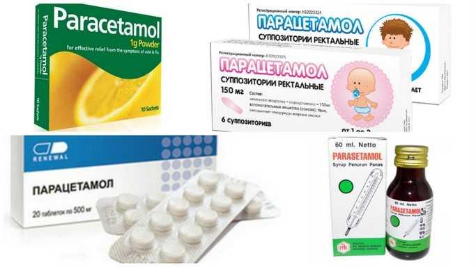 Формы выпуска парацетамола