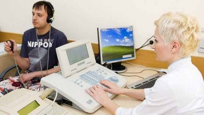 Процедура аудиометрии