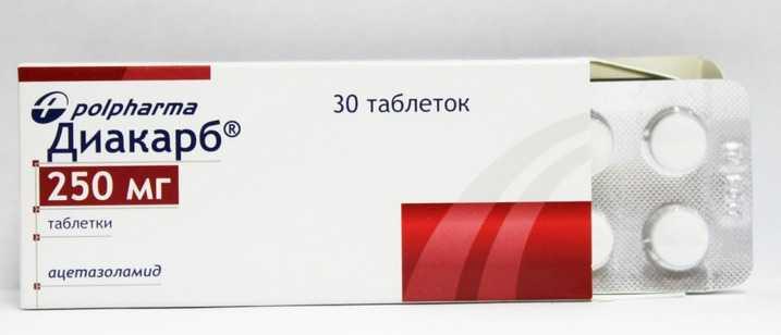 Препарат диакаб