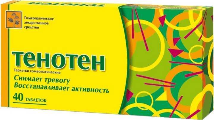 Препарат тенотен