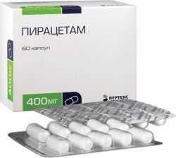лекарства от внутричерепного давления -Парацетам в пилюлях