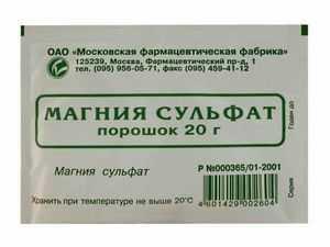 лекарства от внутричерепного давления - магния сульфат